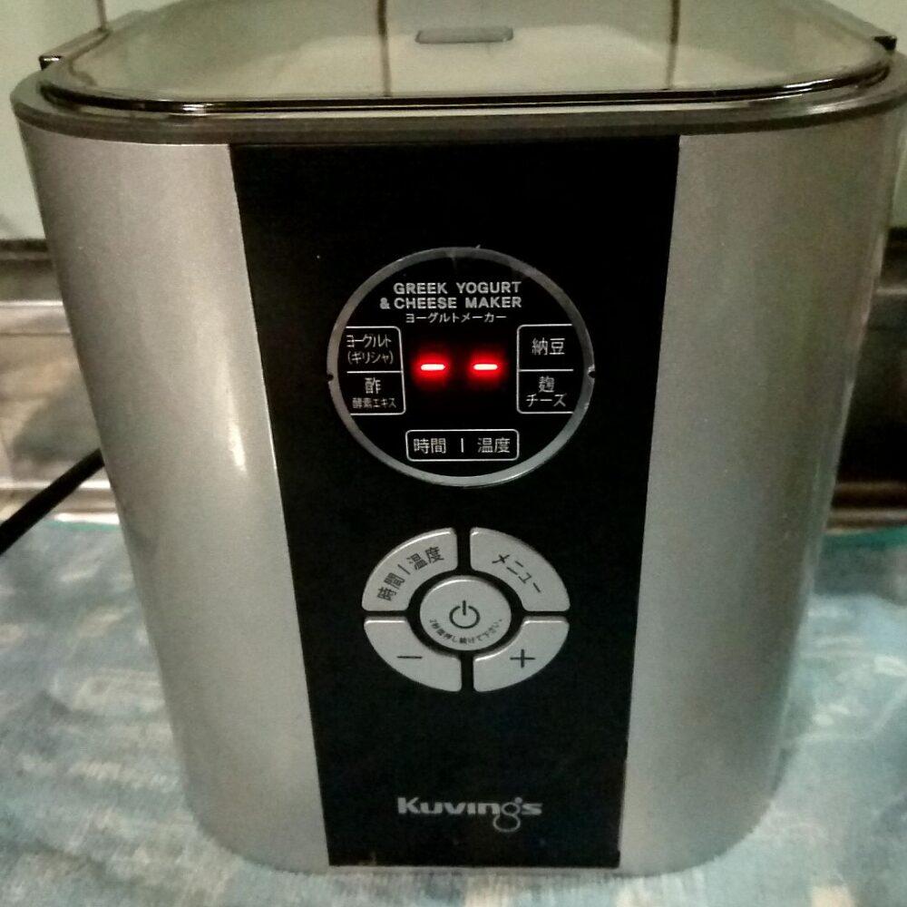 自宅で簡単美味しいヨーグルトを作るならクビンスがおすすめ
