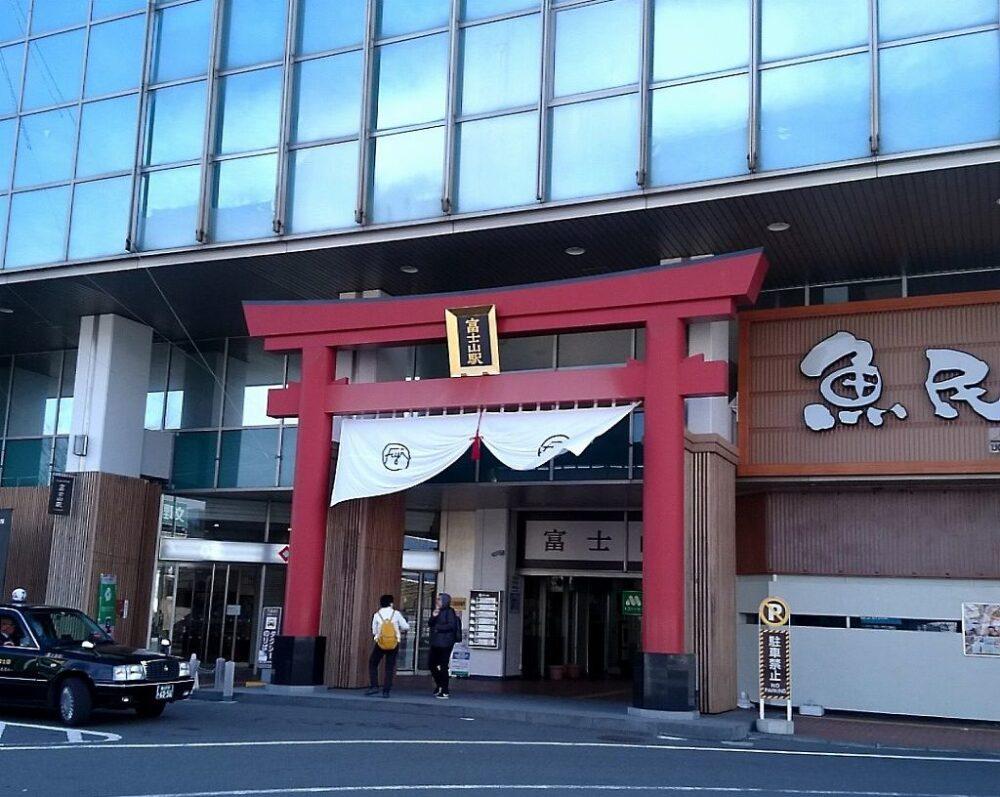 【ゆるキャン△6巻】富士山駅~モンベル富士吉田店を聖地巡礼